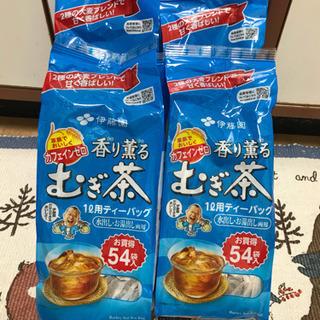 【お取引中】 麦茶 4袋