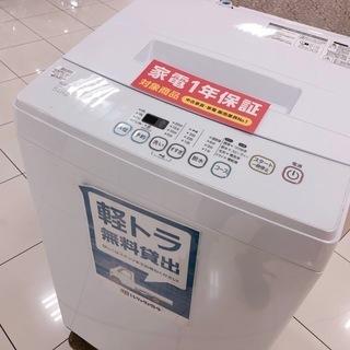 【駅近】2018年製!5.0㎏洗濯機!【トレファク南柏】