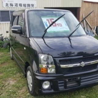 SUZUKI  WAGON-R  RR  Limited  タイ...