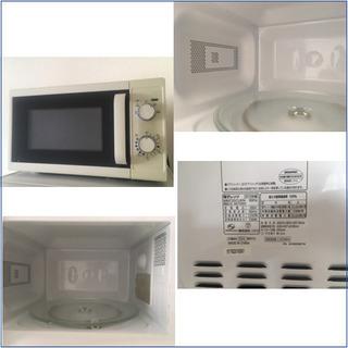 【10,000円】1人暮らし用の生活家電セット ~冷蔵庫・洗濯機...