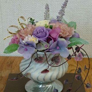 フラワーサークル「花こころ」【参加者募集中!】森町文化会館ミキホール