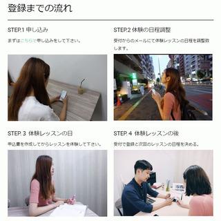 新大久保の韓国語教室namu無料体験レッスン!入会金なし!(東新...