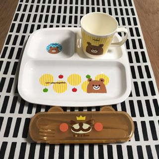 子ども用食器①