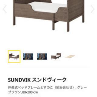 IKEA伸縮可能キッズベット
