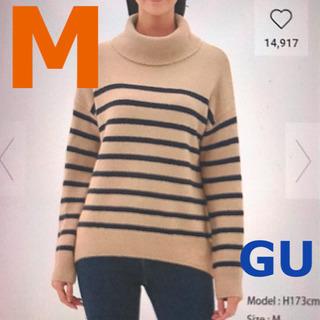 【GU】オーバーサイズタートルネックセーター ベージュ