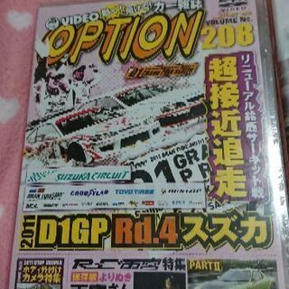 新品🎵OPTION DVD2枚