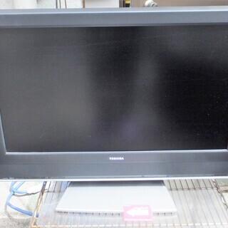 ☆東芝 TOSHIBA 32C2000 REGZA 32V型液晶...