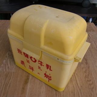 飛騨牛乳の 牛乳BOX 中古