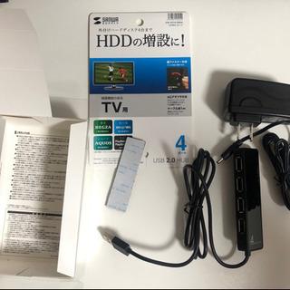 HDD増設USB