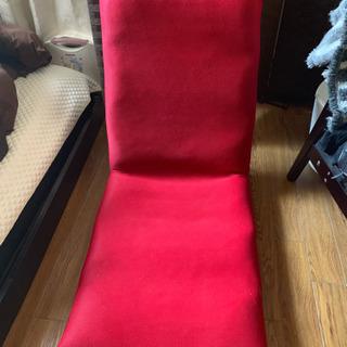 0円 リクライニング座椅子