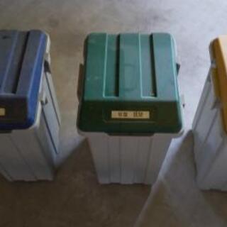 分別ごみ箱(3個連結可能)