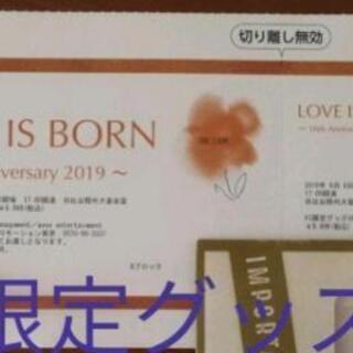大塚愛 ライブ チケット グッズ付き