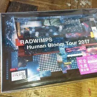 完全生産限定盤!RADWIMPPS/Human Bloom To...