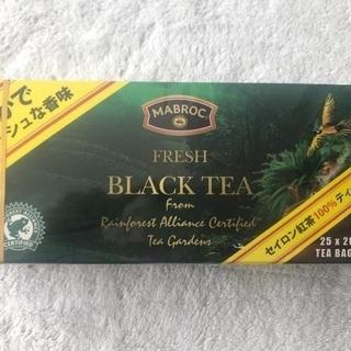 【新品】MABROCマブロック 紅茶ブラックティー