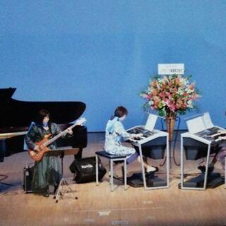 ピアノエレクトーン小竹向原教室 − 東京都
