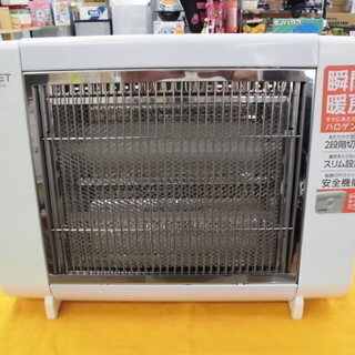 電気ストーブ  ハロゲンヒーター ホワイト ストーブ  札幌市 西岡店