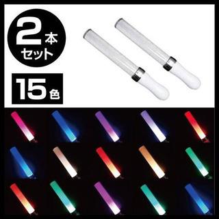 電池付きLEDペンライト 15色カラーチェンジモデル