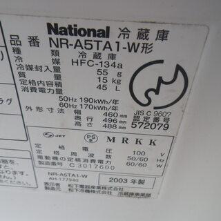 数 冷蔵庫 ワット 家電製品の消費電力リスト