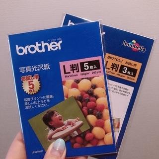 Brother 写真光沢紙 お試し用