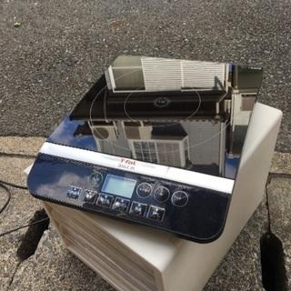 💕「さらに値下げ」 ティファール IH調理器 クッキングヒーター