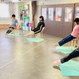 大人のための美しくなるレッスン yoga&ピラティス&ジャイロ