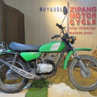YAMAHA MR50 354 ヤマハ 50cc 2595km ...