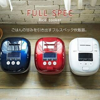 タイガー 圧力IH 炊飯器 5.5合 JPC-A101