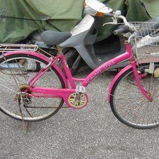 自転車   ジャンク  部品取り