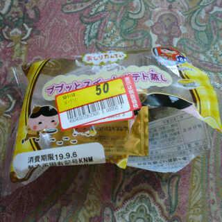 【無料】第一パン おしりたんてい おまけシール 4枚