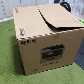 【ほぼ未使用】インクジェット複合機EPSON「PX-M88…