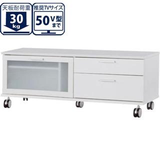 ニトリ  ダイス 120 テレビ台 白 ホワイト 50V型まで対応