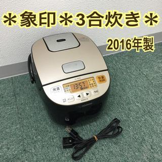 配達無料地域あり*象印 炊飯器 豪熱沸とう 黒厚釜 2016年製*