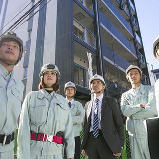 【20代積極採用】日本唯一の企業【世界遺産】【伝統建築】※やりが...