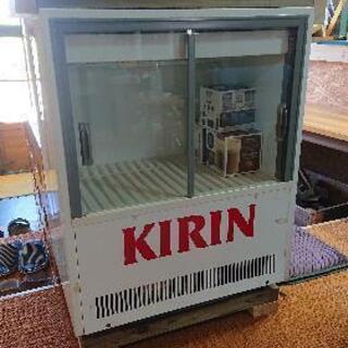KIRIN  冷蔵庫  ショーケース