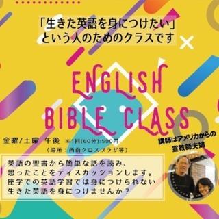 英語勉強したい方☆楽しく実践で学びましょう♪