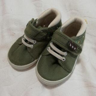 子供靴(サイズ15)