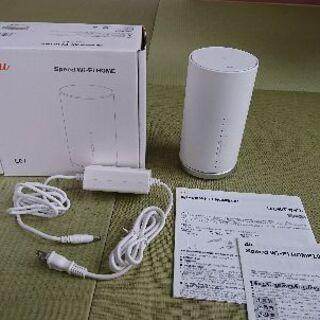 au スピードWi-Fi HOME L01