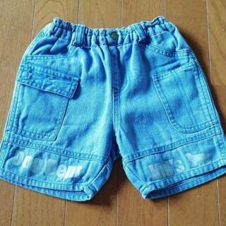 子供服ズボン(男の子)