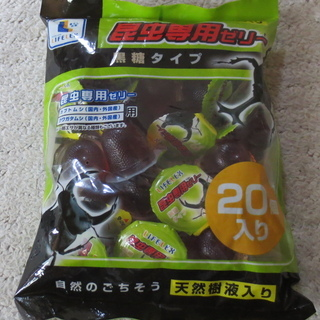 昆虫ゼリー コーナン 黒糖タイプ 20個入り 未使用 カブトムシ...