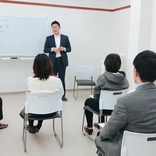 国際コーチ連盟の資格を最速で取得可能! 東京コーチング協会コーチ...