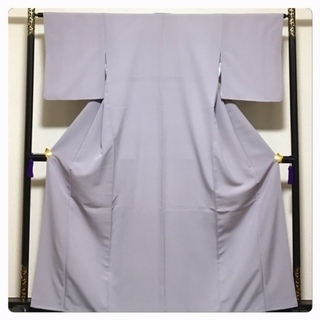 極上 色無地 化繊 身丈161 裄64.5 正絹 紋無 薄い藤...