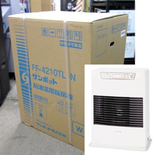 新品 FF式温風コンパクトストーブ サンポット FF-4210T...