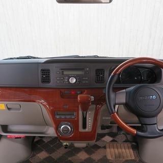 アトレーワゴン ターボ搭載の電動スライドドア 木目パネルで社外ス...