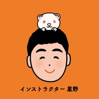 ☆先着6名様のみ☆グーグル広告で売上・アクセス数のUPをしたい方...