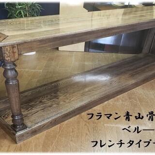 「I7 ベルギー製 定価25万円 フレンチスタイルサイドボード ...