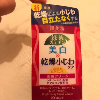 クラシエ 乾燥小じわ美白クリーム 2000円くらいで購入