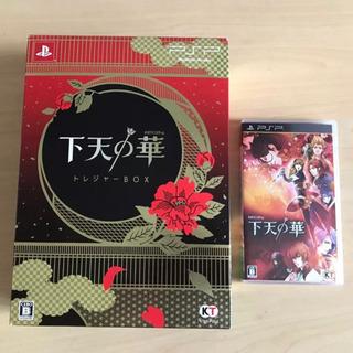 乙女ゲーム 豪華トレジャーBOX 下天の華 PSP