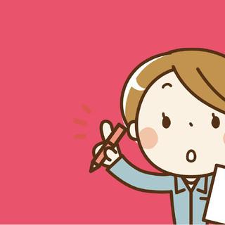 【時給1,150円♪】女性も活躍中◎冷暖房完備‼文房具を取り扱う...