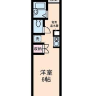 JR中央線 八王子 ★礼金敷金なし★