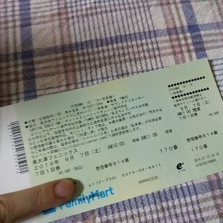 9月7日(土)オトダマ  チケット1枚